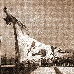 Памятник-монумент лётчикам, погибшим в годы Великой Отечественной войны