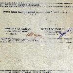 Наградной лист , 4 страница с резолюцией командующего 1 УАГ Ставки ВГК генерал-лейтенанта авиации Мичугина