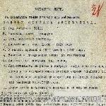 Наградной лист на представление командира звена 293 иап младшего лейтенанта Волчека Степана Андреевича к присвоению звания Героя Советского Союза