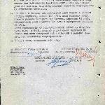 Оперативная сводка штаба ВВС 54 А, стр.2