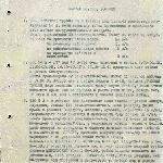 Оперативная сводка штаба ВВС 54 А, стр.1