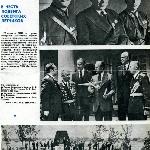 В. П. Чкалов (вырезка из журнала)