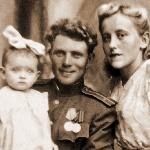 Ухоботин П.И. с женой и дочкой